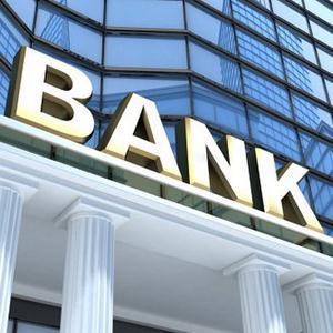 Банки Яльчиков