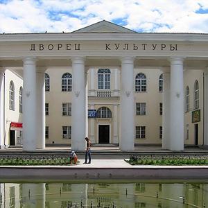 Дворцы и дома культуры Яльчиков