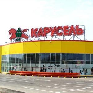 Гипермаркеты Яльчиков