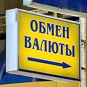 Обмен валют Яльчиков