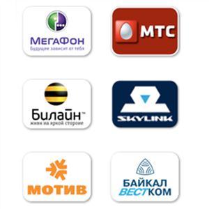 Операторы сотовой связи Яльчиков