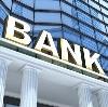 Банки в Яльчиках