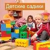 Детские сады в Яльчиках