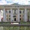 Дворцы и дома культуры в Яльчиках