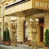 Гостиницы в Яльчиках