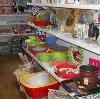 Магазины хозтоваров в Яльчиках