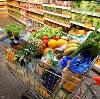 Магазины продуктов в Яльчиках