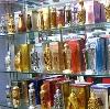Парфюмерные магазины в Яльчиках