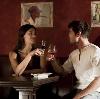 Рестораны, кафе, бары в Яльчиках