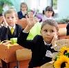Школы в Яльчиках
