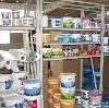 Строительные магазины в Яльчиках