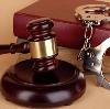Суды в Яльчиках