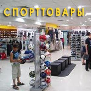 Спортивные магазины Яльчиков